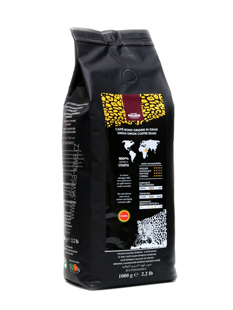 Mauro Caffé Single Origin Ethiopia - 1kg, zrnková